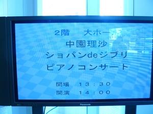 001suginami.jpg