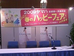 TS3A02272009.3.8.JPG