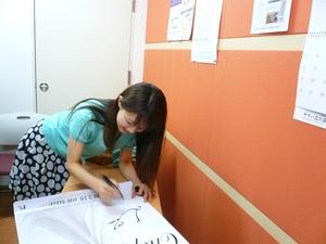 024tachikawa1024.jpg