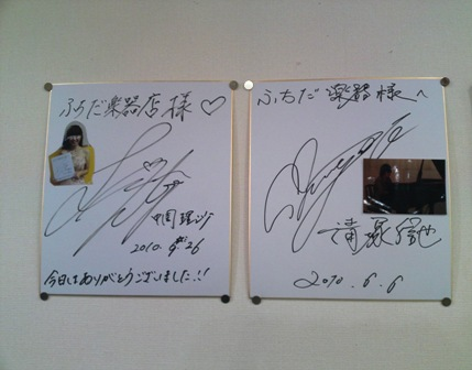 SN3J0002hiroshima.jpg