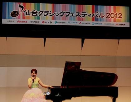 IMG_9804SENKURA.jpg