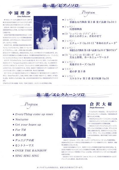 SCN_0641.jpg