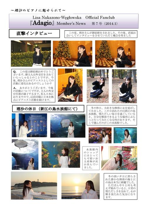 kaohou7d-page-001.jpg
