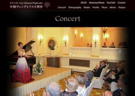 concert_samples.jpg